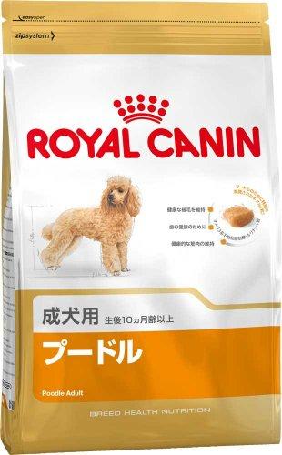 ロイヤルカナン プードル 成犬用 7.5kg 生後10ヶ月齢以上