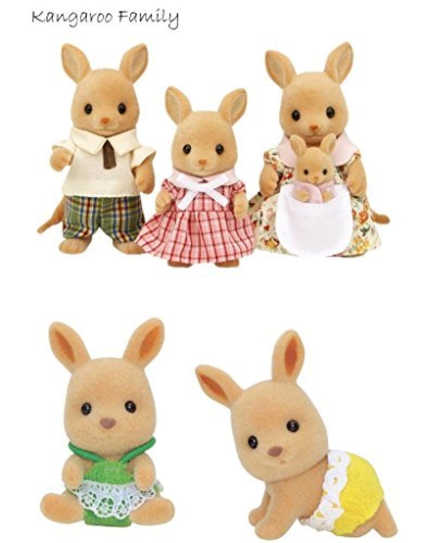 Sylvanian Families Kangaroo Family and Twins - Value Pack by Sylvanian Families [並行輸入品]
