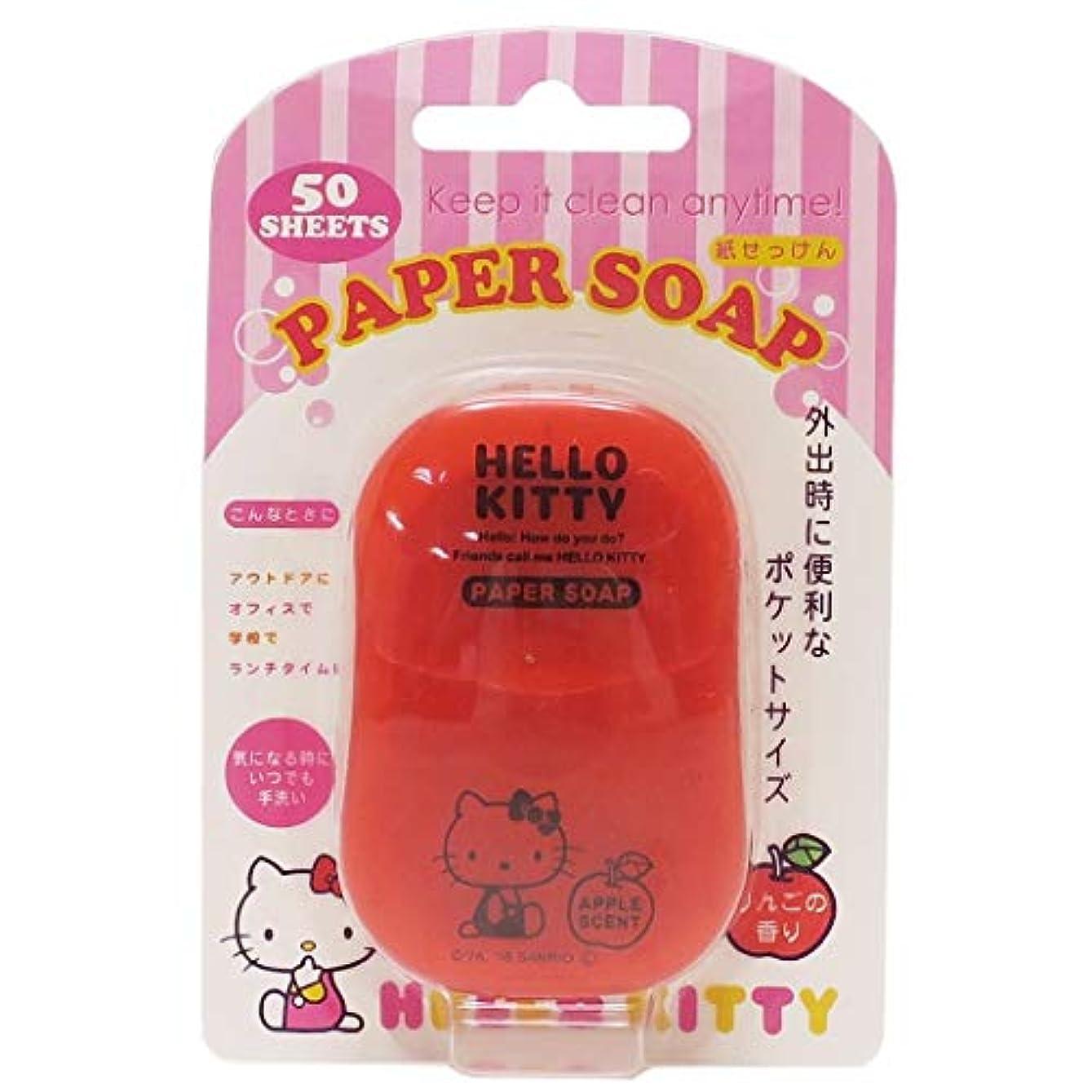 好意ボイドヒント【 2個 セット 】 ハローキティ キャラクター 紙石鹸 りんごの香り 100枚入り (50枚×2個)