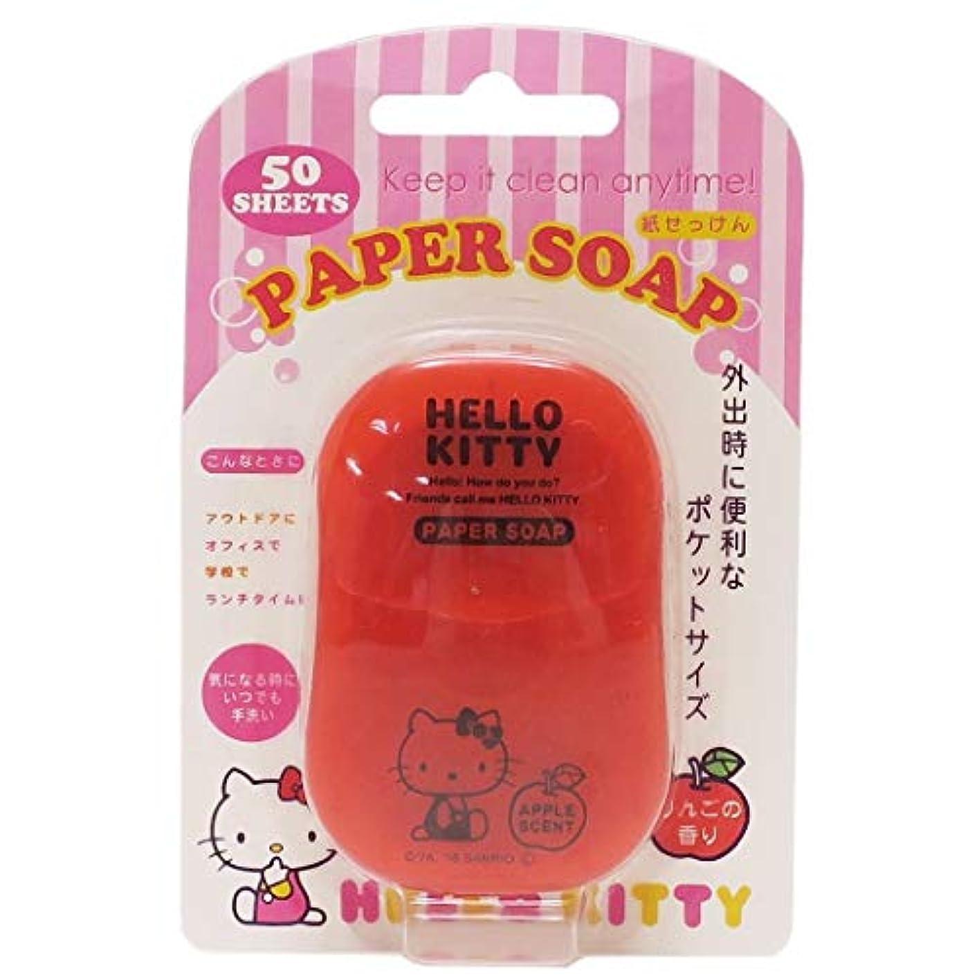 累積庭園砦【 2個 セット 】 ハローキティ キャラクター 紙石鹸 りんごの香り 100枚入り (50枚×2個)