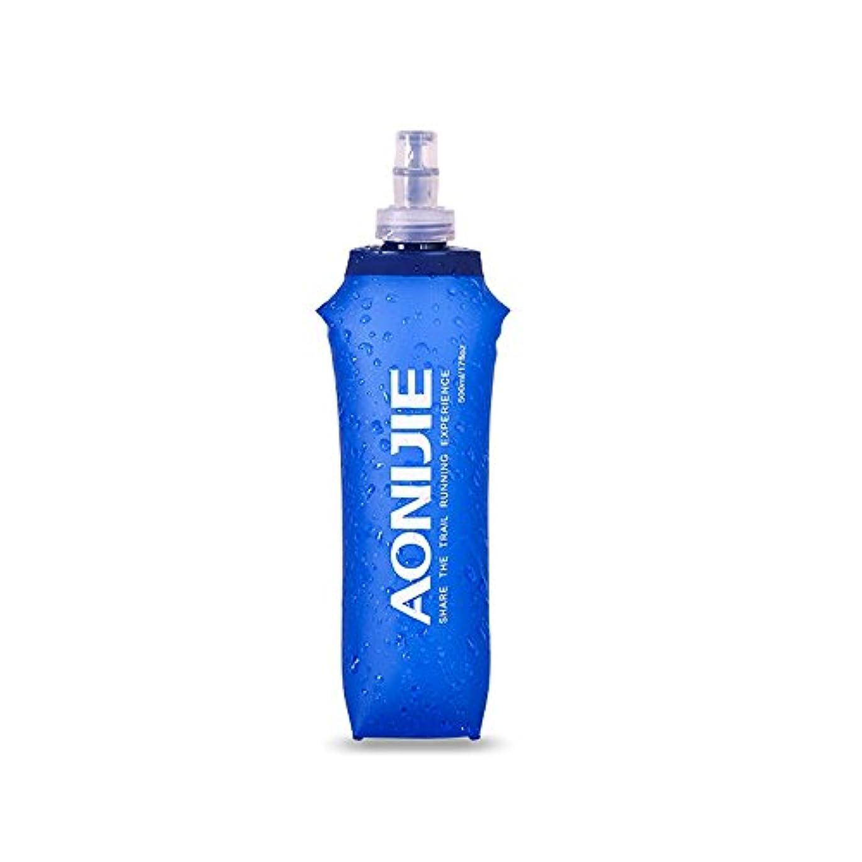 家禽合併症長方形Cangad 給水袋 折畳 ウォーターバッグ 500ml TPU 携帯式ボトル 清掃便利 高品質 ジョギング マラソン アウトドア