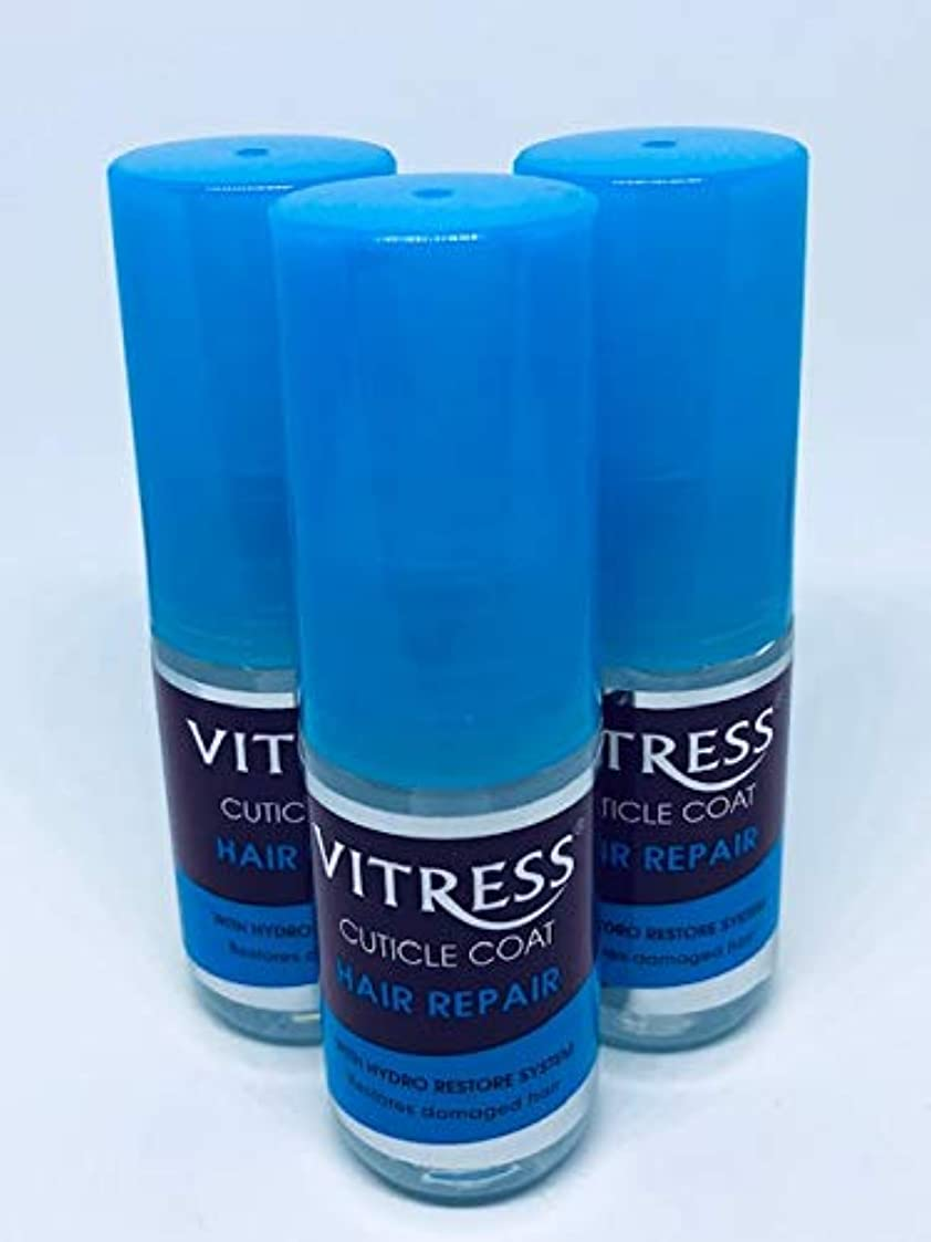 vitress here repair 30ml×3本 ~グリーンアップルの香り~ 洗い流さないトリートメント