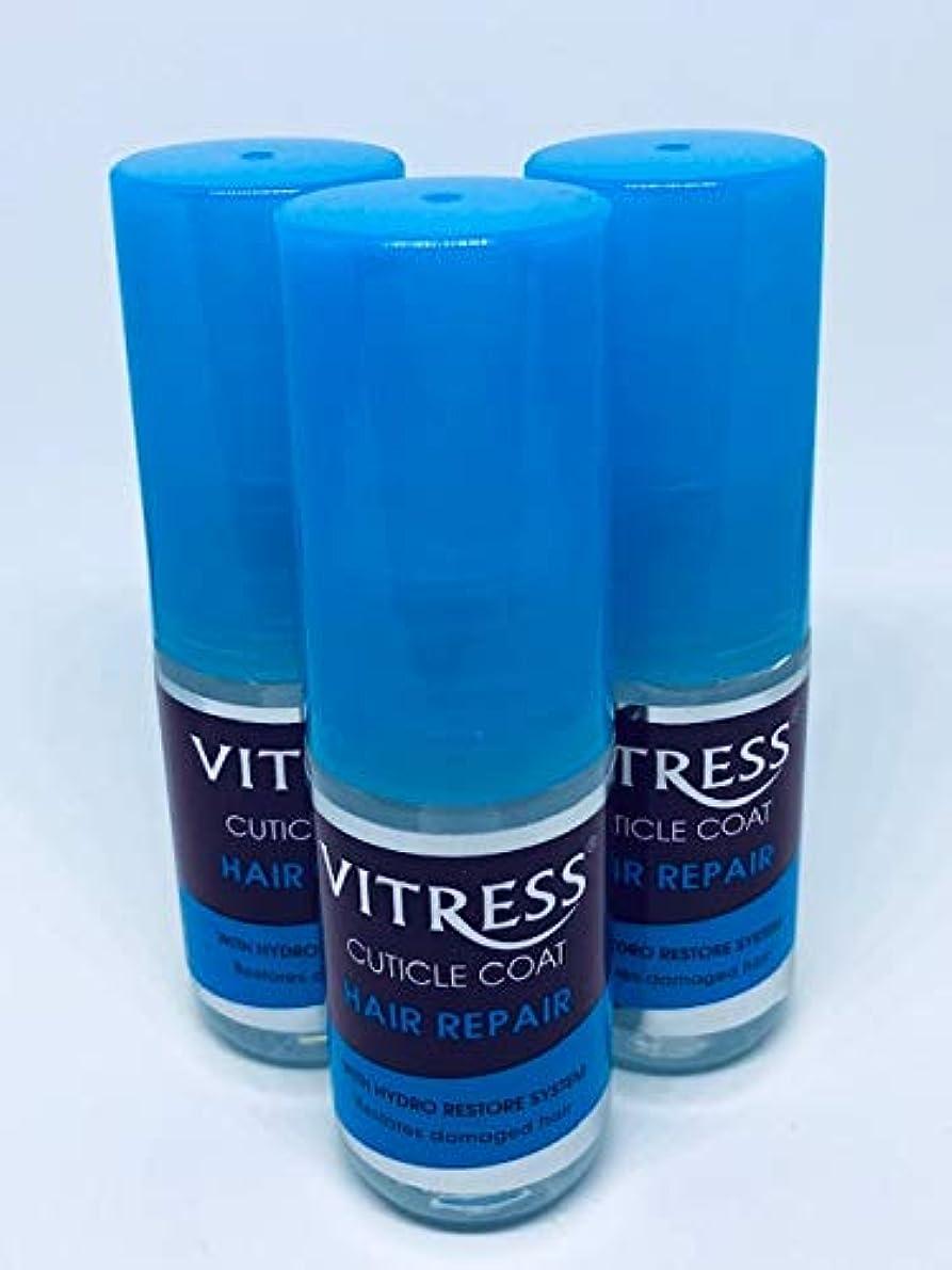 同様の爆発物イソギンチャクvitress here repair 30ml×3本 ~グリーンアップルの香り~ 洗い流さないトリートメント