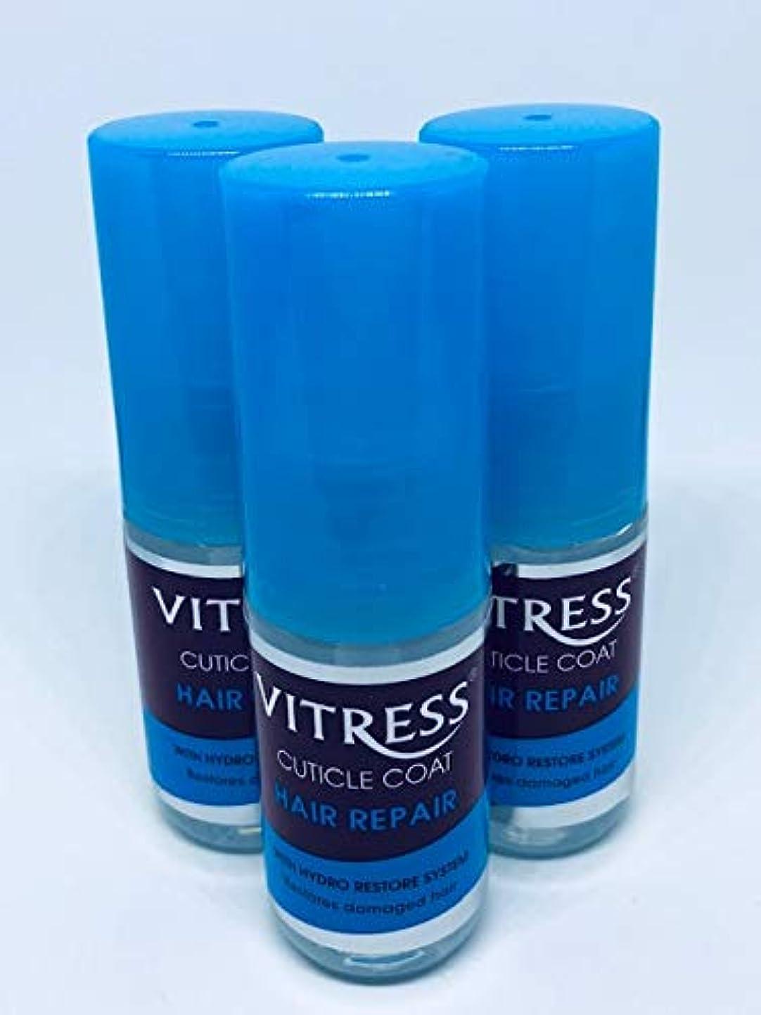 バックグラウンド導出トーンvitress here repair 30ml×3本 ~グリーンアップルの香り~ 洗い流さないトリートメント
