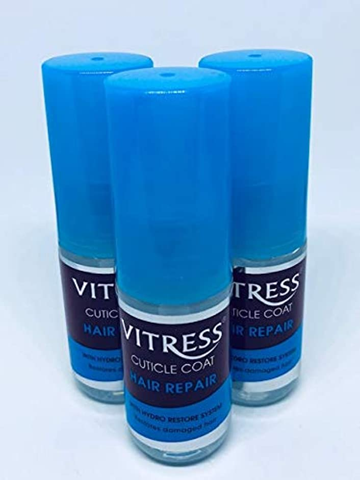 シリング名詞アレイvitress here repair 30ml×3本 ~グリーンアップルの香り~ 洗い流さないトリートメント