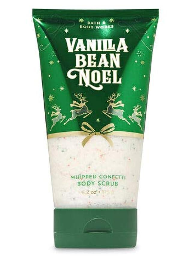 保全申し立てる固体バス&ボディワークス Vanilla Bean Noels ボディスクラブ [並行輸入品]