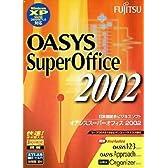 OASYS SuperOffice 2002