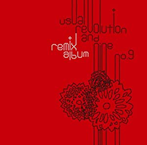usual revolution and nine remix