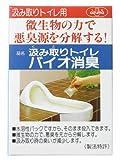 アズマ工業 汲み取りトイレ バイオ消臭