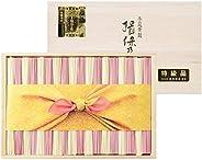 手延素麺 揖保乃糸 紅白麺 特級品 黒帯 50g×18束 そうめん KST-30