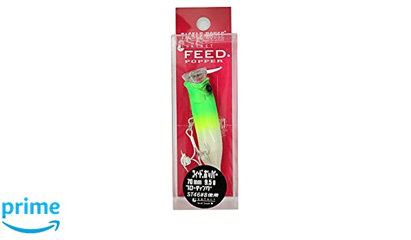 FEED POPPER 70 70mm 9.5g #1 PP RAINBOW TACKLE HOUSE
