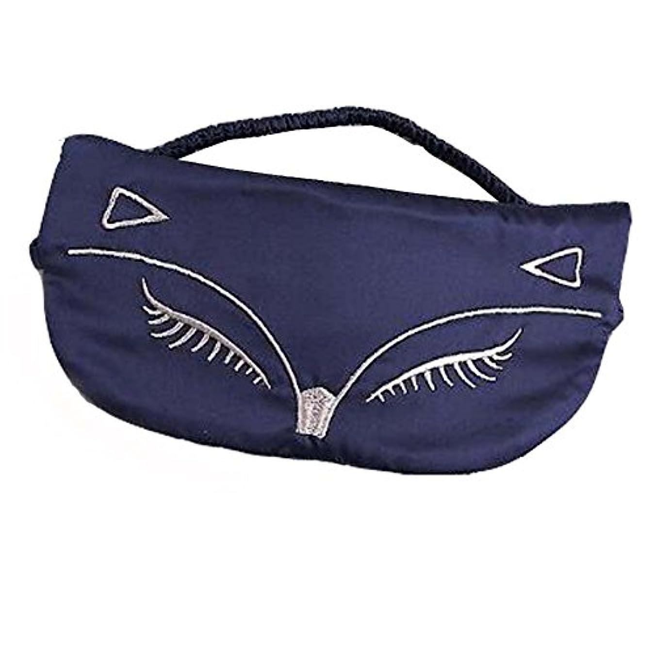震える発表する繊毛美しいフォックスデザインのソフトシルクスリープアイマスクカバーブルー