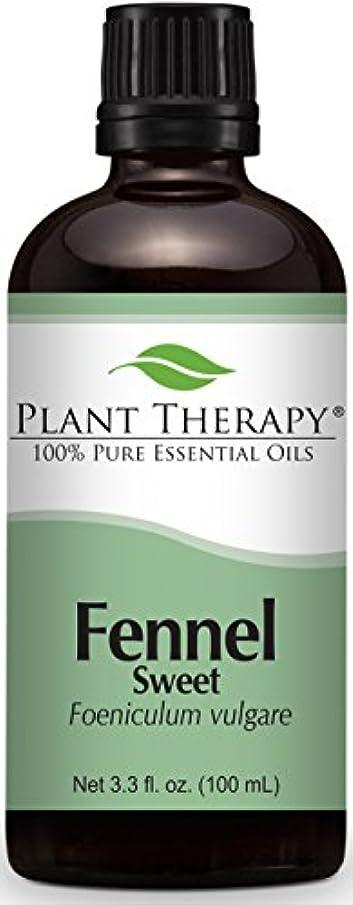 乱す無力尽きるFennel (sweet) Essential Oil. 100 ml. 100% Pure, Undiluted, Therapeutic Grade.