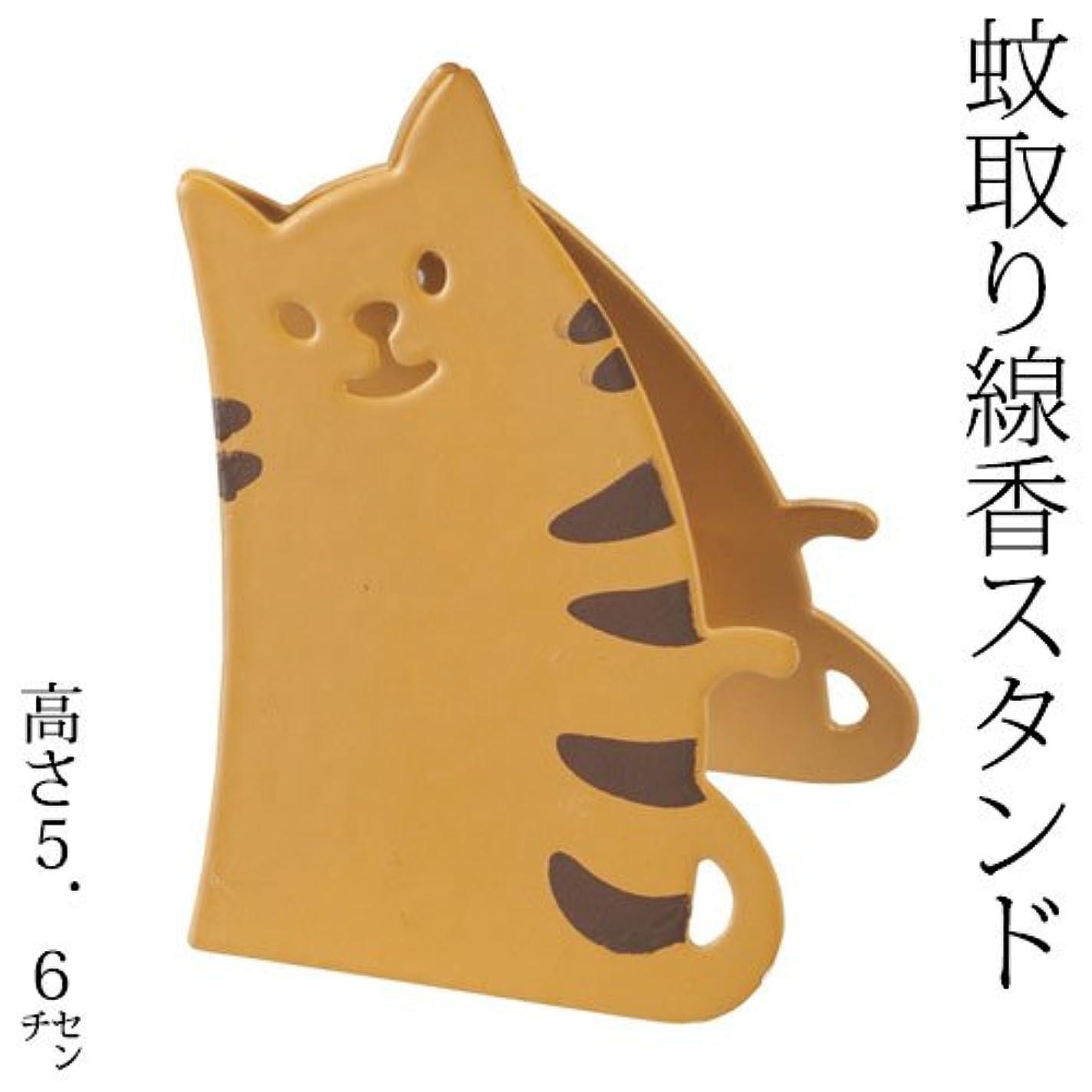 砂外向きしゃがむDECOLE蚊取り線香クリップスタンドトラ猫 (SK-13936)Mosquito coil clip stand