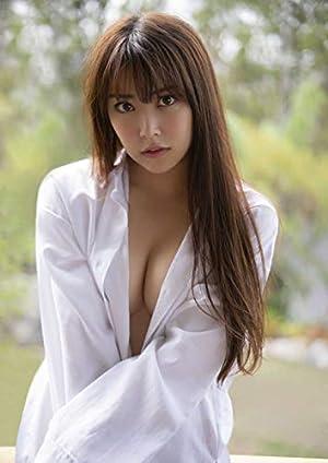 【Amazon.co.jp限定】 白間美瑠 ファースト写真集 (仮) Amazon限定カバーVer.