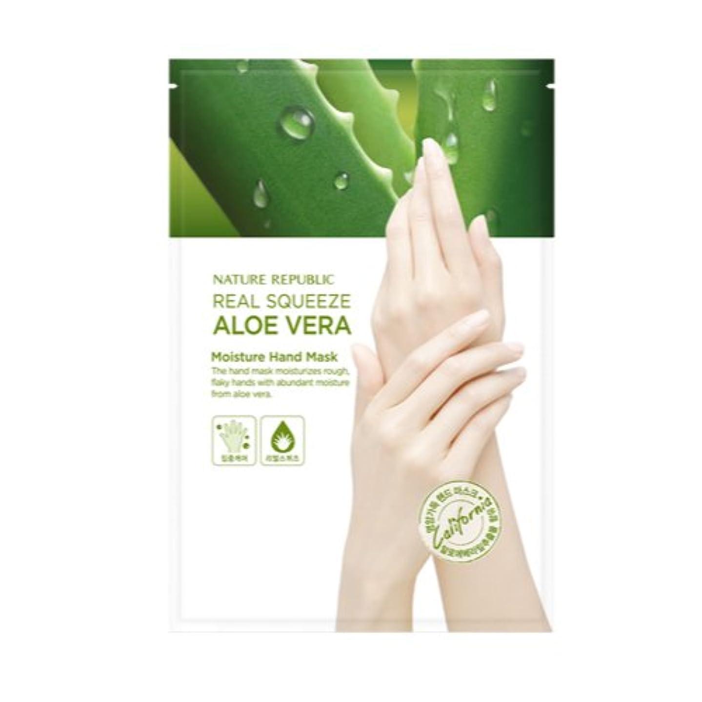 登場若い火山学[ネイチャーリパブリック] Nature republicリアルスクイズアロエベラモイスチャーハンドマスク(2枚入1回分)海外直送品(Real Squeeze Aloe Vera Moisture Hand Mask)...