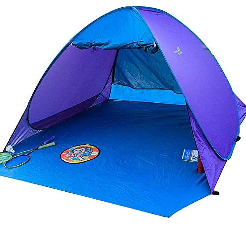 普遍的なパイル変成器Bossip キャンプテント ワンタッチテント 2-3人用 サンシェードテント キャンプ タープ ポップアップ ダブルドア メッシュスクリーン付 収納ケース付 コンパクト収納 テント本体 大空間 軽量 防水 設営簡単 紫外線防止 折りたたみ アウトドア用品 キャンプ 海 花見 運動会 登山用