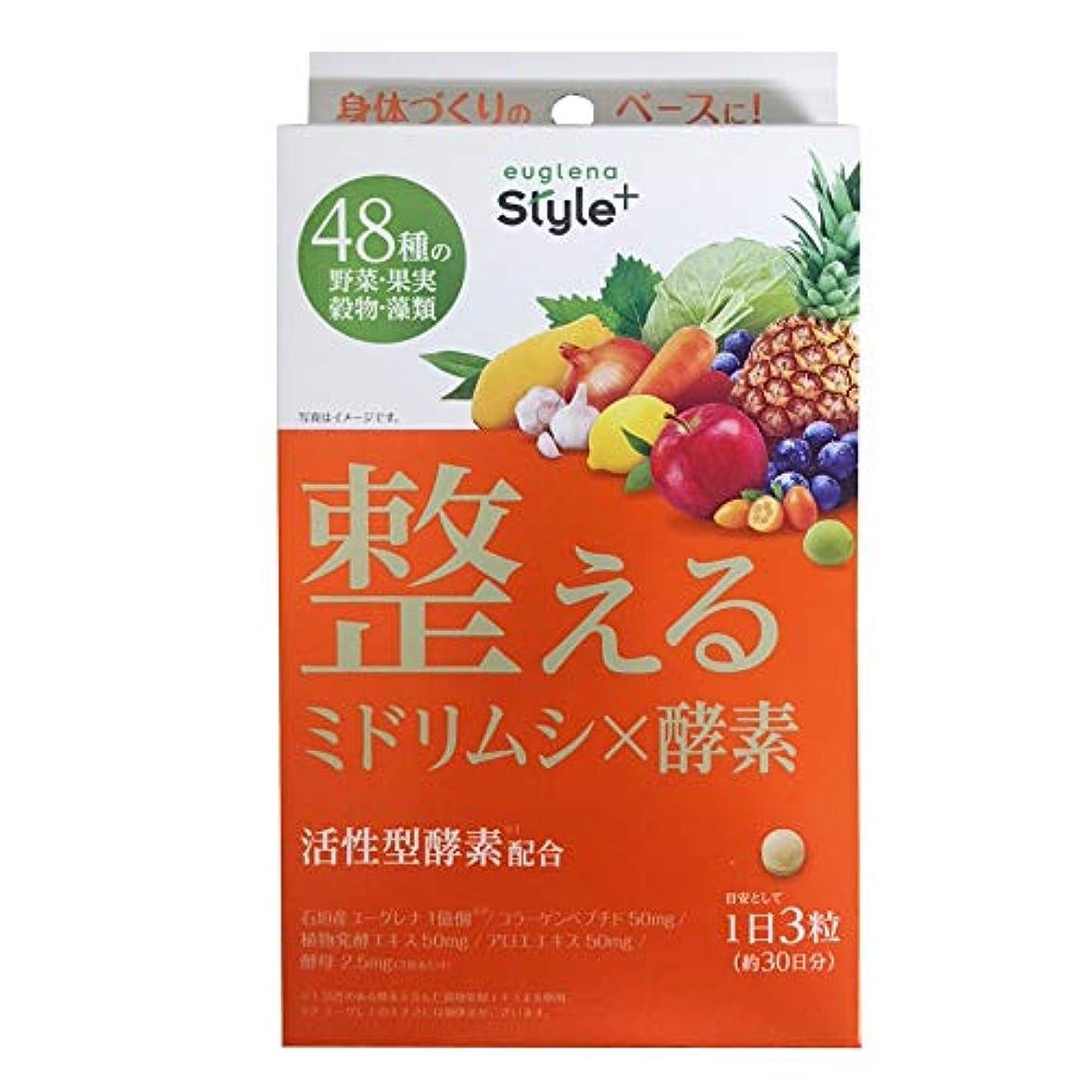 バッグほうき温帯ユーグレナスタイル+整えるミドリムシ×酵素 90粒