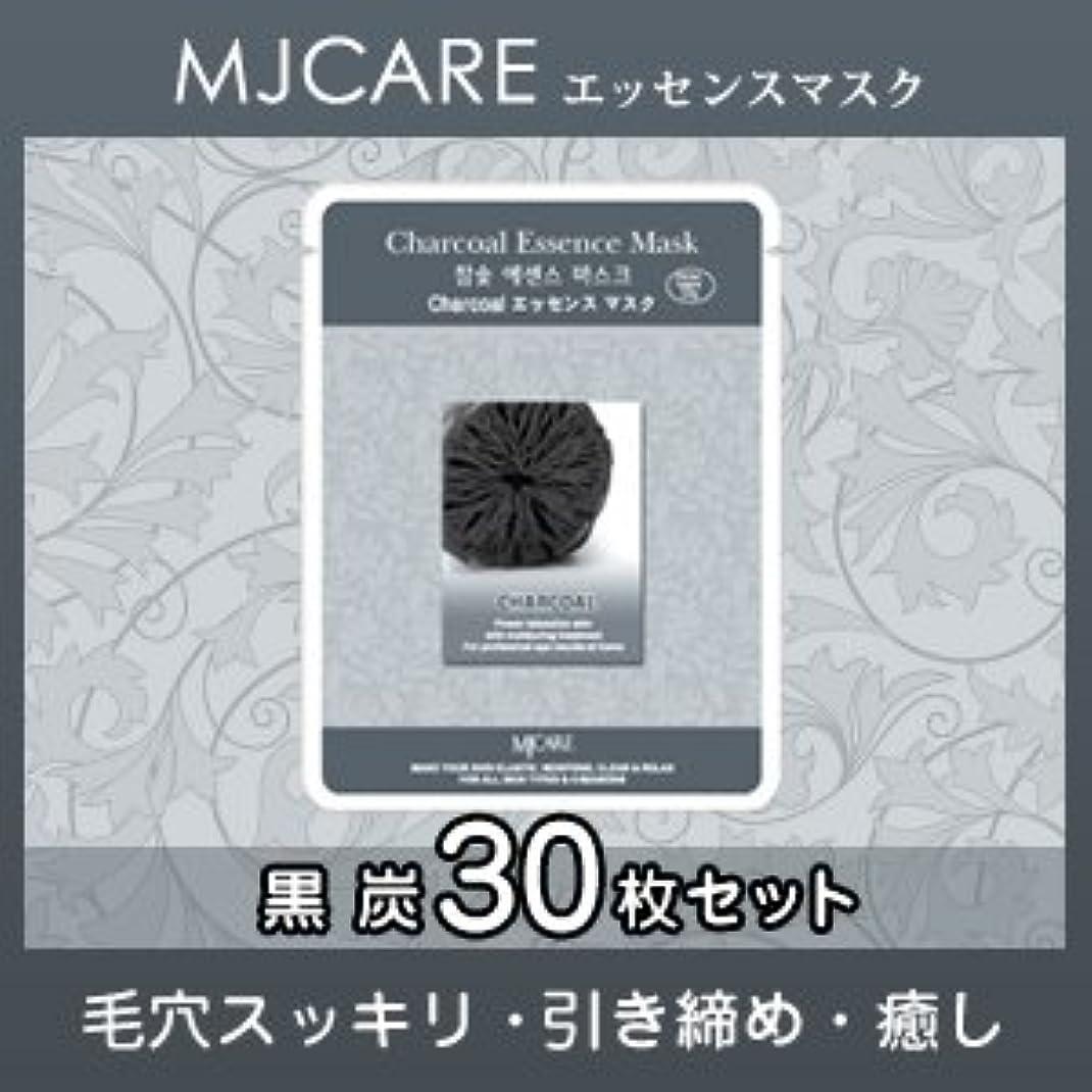 電気的フェロー諸島ブートMJCARE (エムジェイケア) 黒炭 エッセンスマスク 30セット