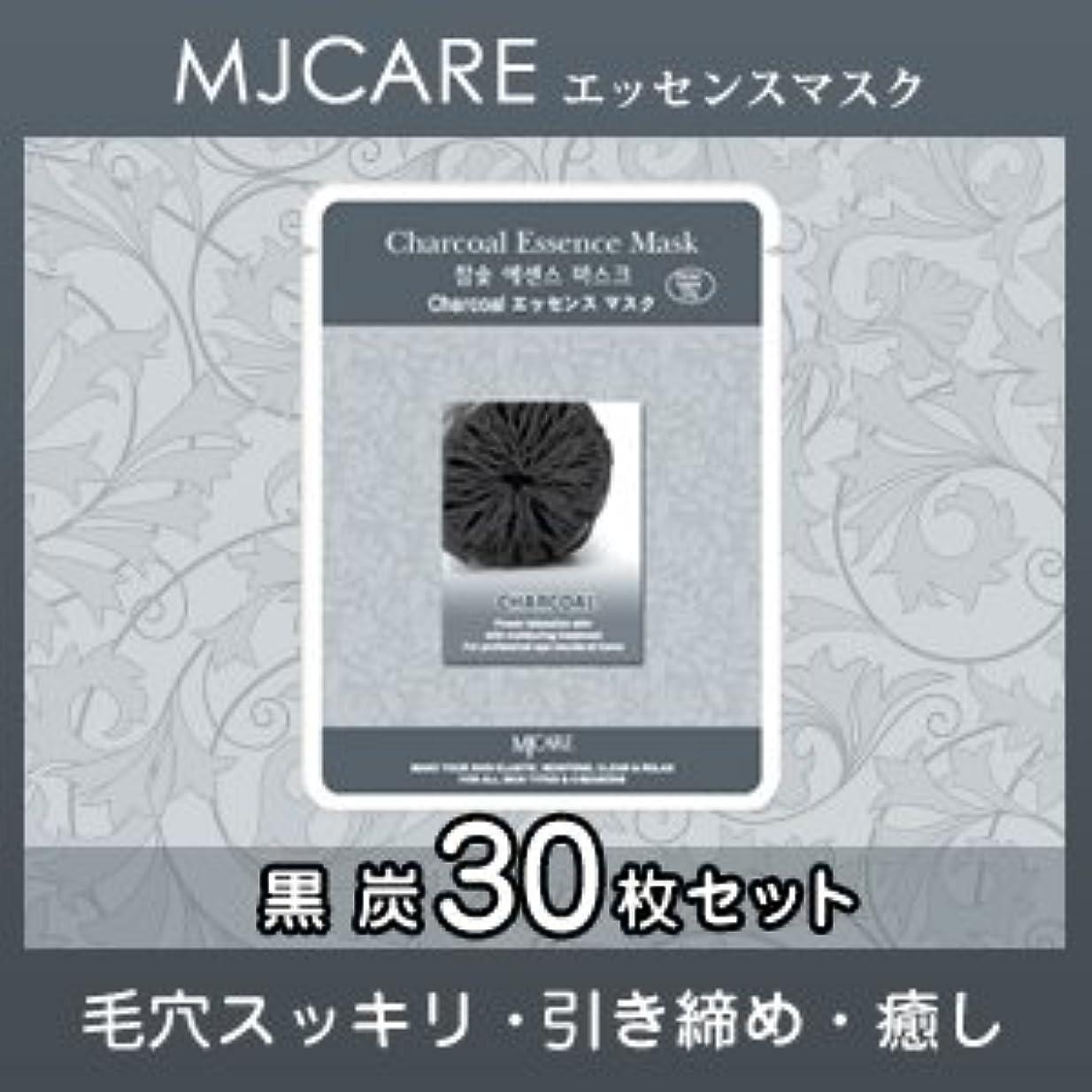 結び目二年生ホットMJCARE (エムジェイケア) 黒炭 エッセンスマスク 30セット