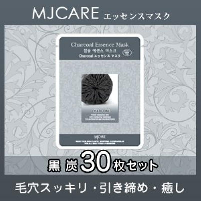 歯血精神医学MJCARE (エムジェイケア) 黒炭 エッセンスマスク 30セット
