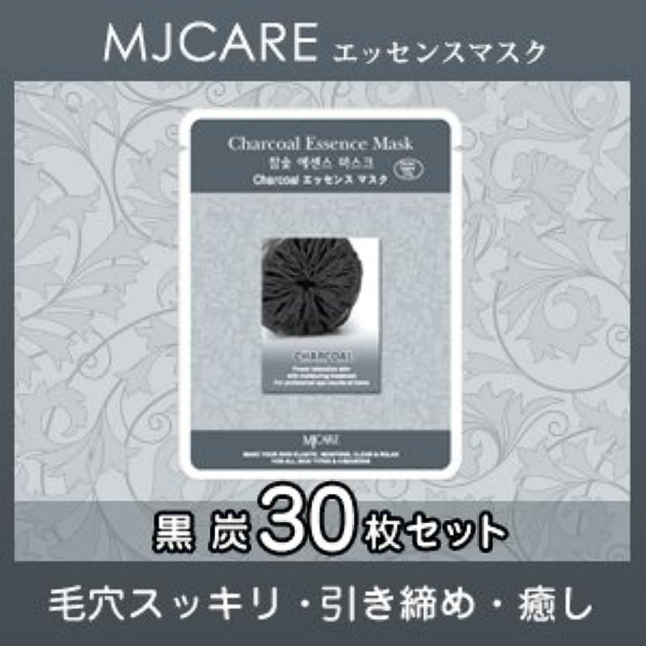 腰したがって不安定MJCARE (エムジェイケア) 黒炭 エッセンスマスク 30セット