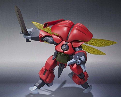 ROBOT soul aura Battler dunbine [SIDE AB, drumlo 130 mm PVC & ABS-pre-painted PVC figure