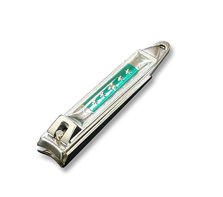 削減承認するお手入れKC-050GR 関の刃物 関兼常 チラーヌ爪切 大 緑
