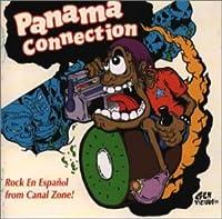 パナマ・コネクション