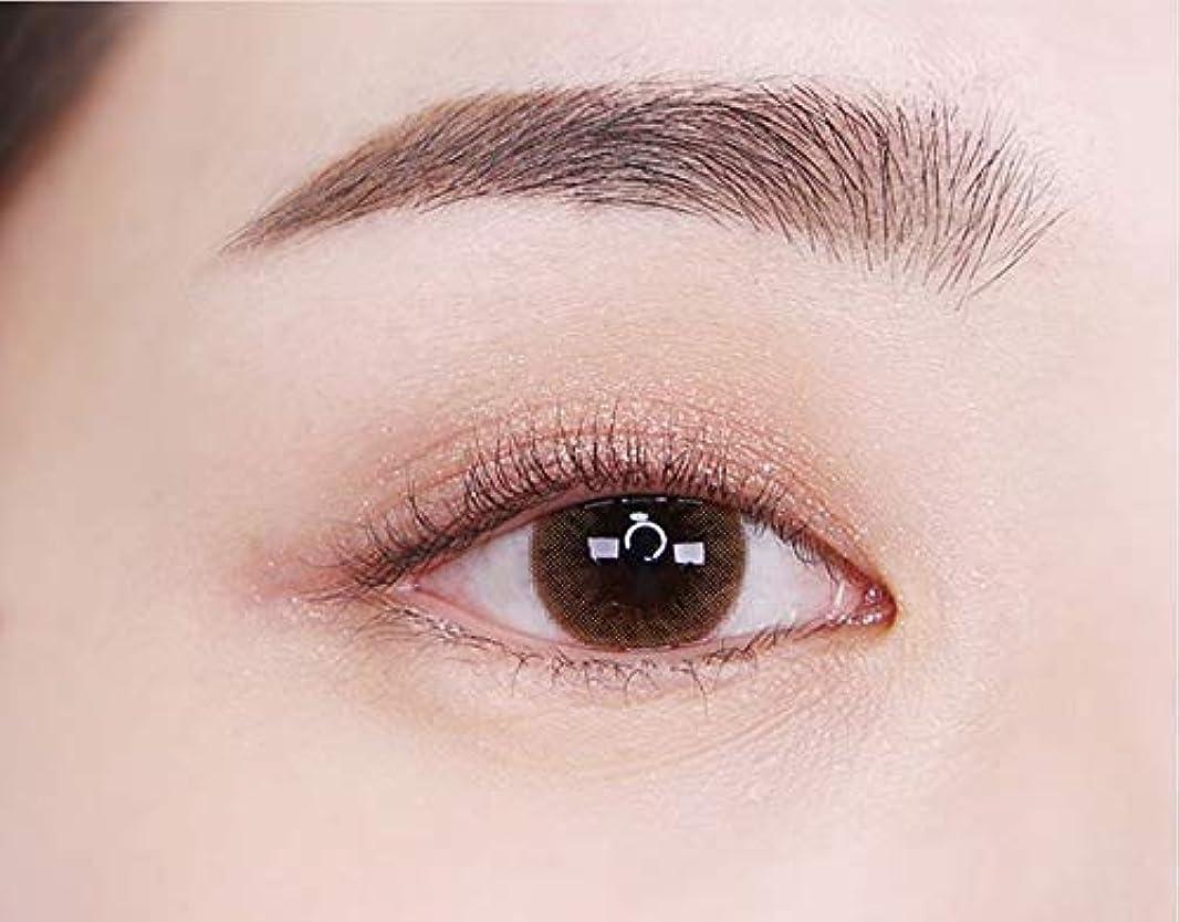 間に合わせシャンパン脳[イニスフリー] innisfree [マイ パレット マイ アイシャドウ (グリッタ一) 5カラー] MY PALETTE My Eyeshadow (Glitter) 5 Shades [海外直送品] (グリッタ一...