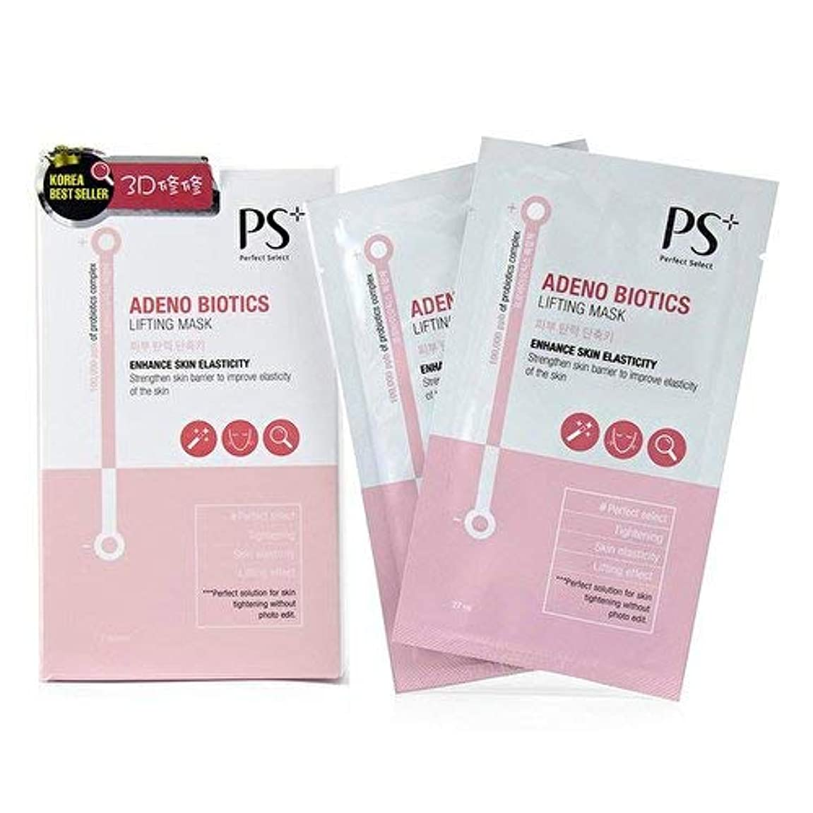 もちろん誠実マイルドPS Perfect Select Adeno Biotics Lifting Mask - Enhance Skin Elasticity 7pcs並行輸入品