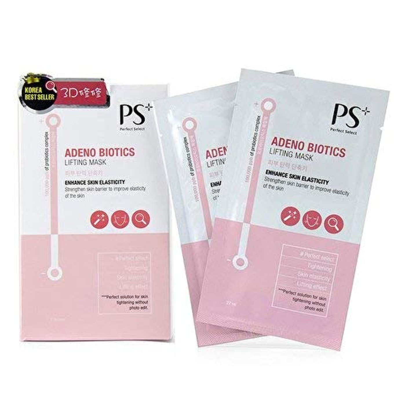 会議スクラップ小麦PS Perfect Select Adeno Biotics Lifting Mask - Enhance Skin Elasticity 7pcs並行輸入品