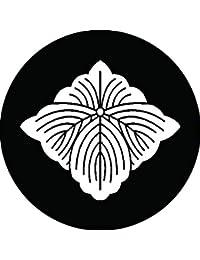 家紋シール 蔦菱紋 布タイプ 直径40mm 6枚セット NS4-2386