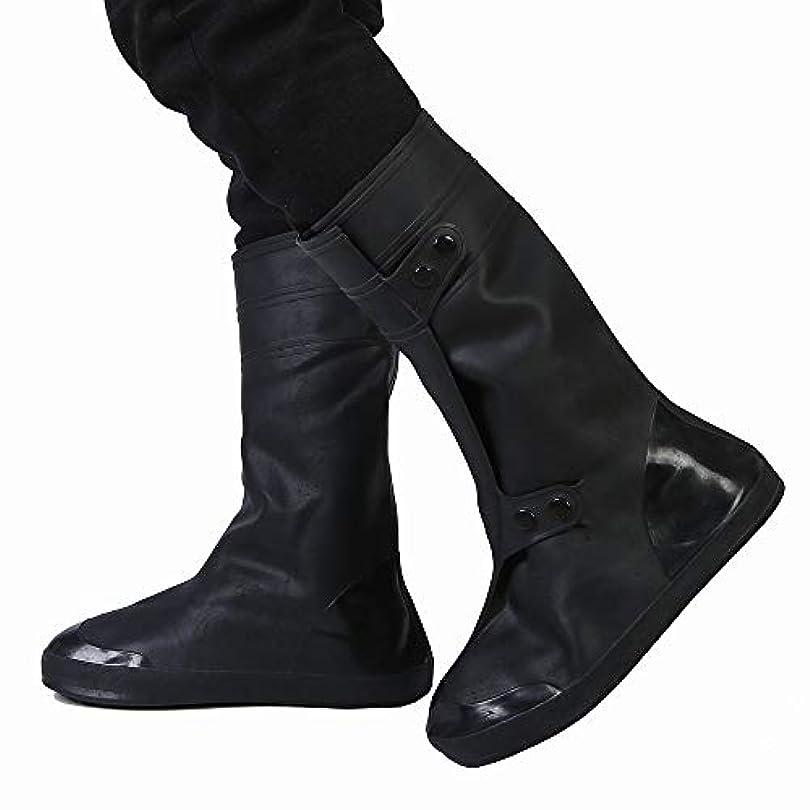 上向き誇りに思う二十防風/防風シューカバー 雨の靴カバー男性と女性雨の日厚い防水滑りやすい摩耗下の雪のカバー大人の黒の高いチューブ ユニセックス (色 : ブラック, サイズ : XL)