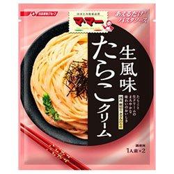 日清フーズ マ・マー あえるだけパスタソース たらこクリーム 生風味 50g×10袋入