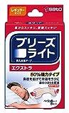 ブリーズライト エクストラ レギュラー 肌色 鼻孔拡張テープ 快眠・いびき軽減 8枚入 【佐藤製薬】