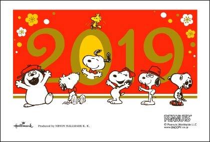 年賀状のおすすめ15選オリンピックやディズニーも2019亥 Heim