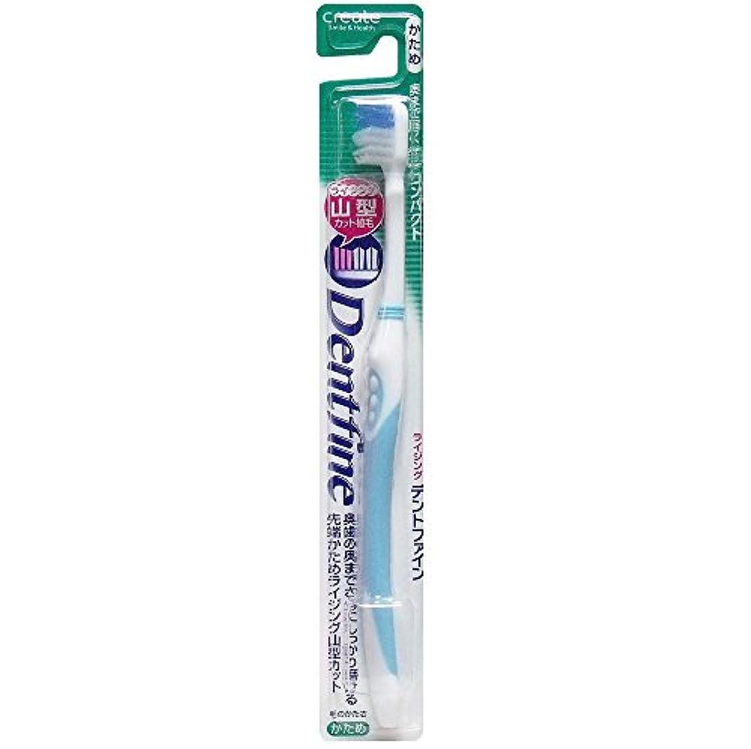 コードレス小説閉じるデントファイン ピュアスタイル 山切りカット 歯ブラシ かため 1本:ブルー