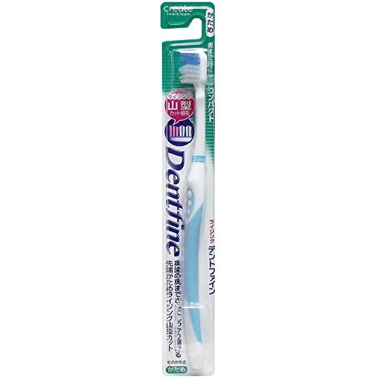 デントファイン ピュアスタイル 山切りカット 歯ブラシ かため 1本:ブルー