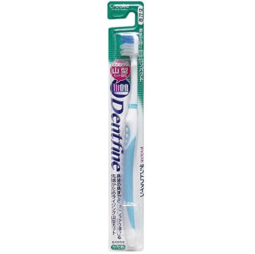 リビジョン治世スリップデントファイン ピュアスタイル 山切りカット 歯ブラシ かため 1本:ブルー