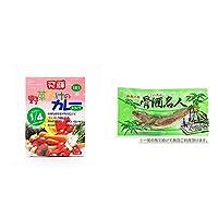 [2点セット] 天領食品 野菜だけのカレー 【甘口】 (1食分)・骨酒名人(一尾)