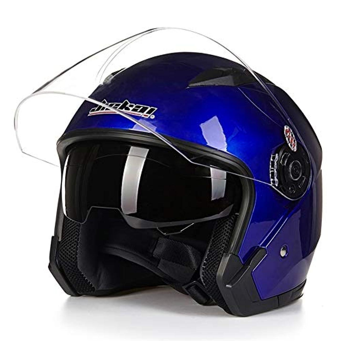 名義で魅力わかるオートバイヘルメットメンズヘルメットフォーシーズンハーフカバーフェイスヘルメットカートレーシングオフロードダブルレンズ機関車防曇スタイル
