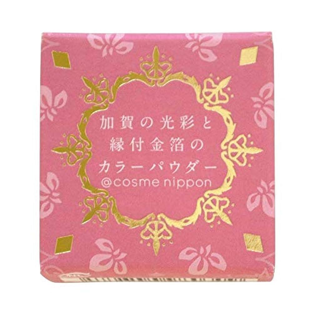 どうしたのステンレス扇動する友禅工芸 すずらん加賀の光彩と縁付け金箔のカラーパウダー06古代紫こだいむらさき