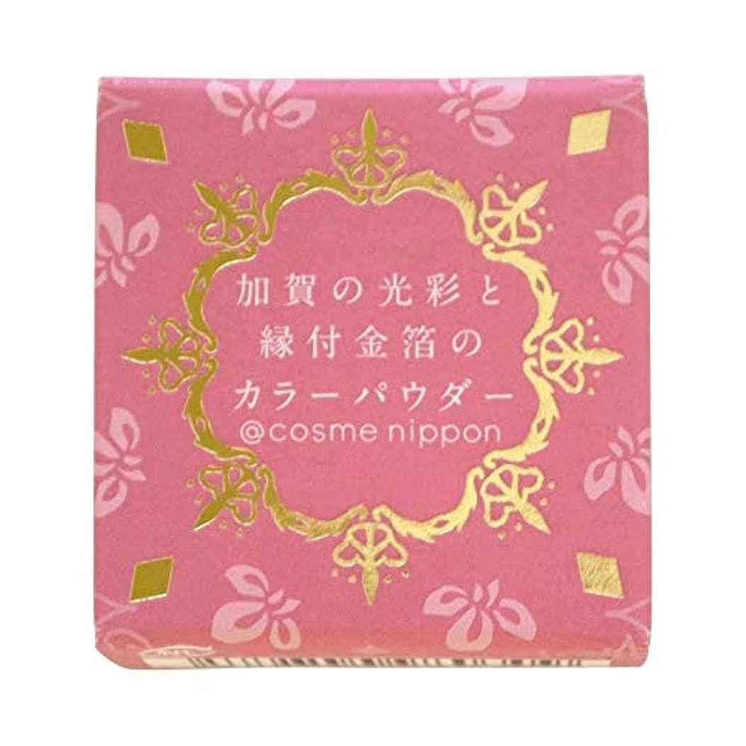 ペッカディロマーベル融合友禅工芸 すずらん加賀の光彩と縁付け金箔のカラーパウダー06古代紫こだいむらさき