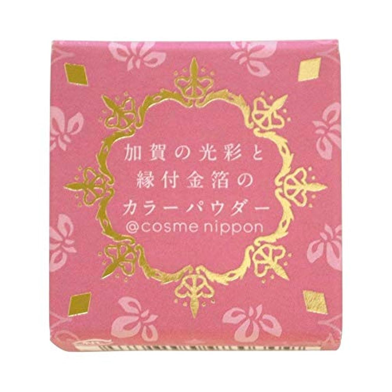 オレンジ早く認知友禅工芸 すずらん加賀の光彩と縁付け金箔のカラーパウダー06古代紫こだいむらさき