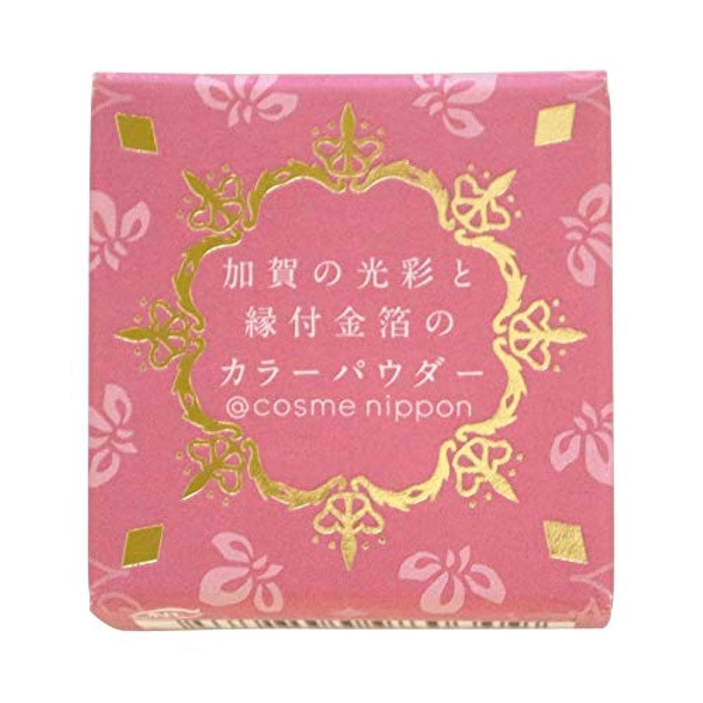 つまずく宗教検出友禅工芸 すずらん加賀の光彩と縁付け金箔のカラーパウダー06古代紫こだいむらさき