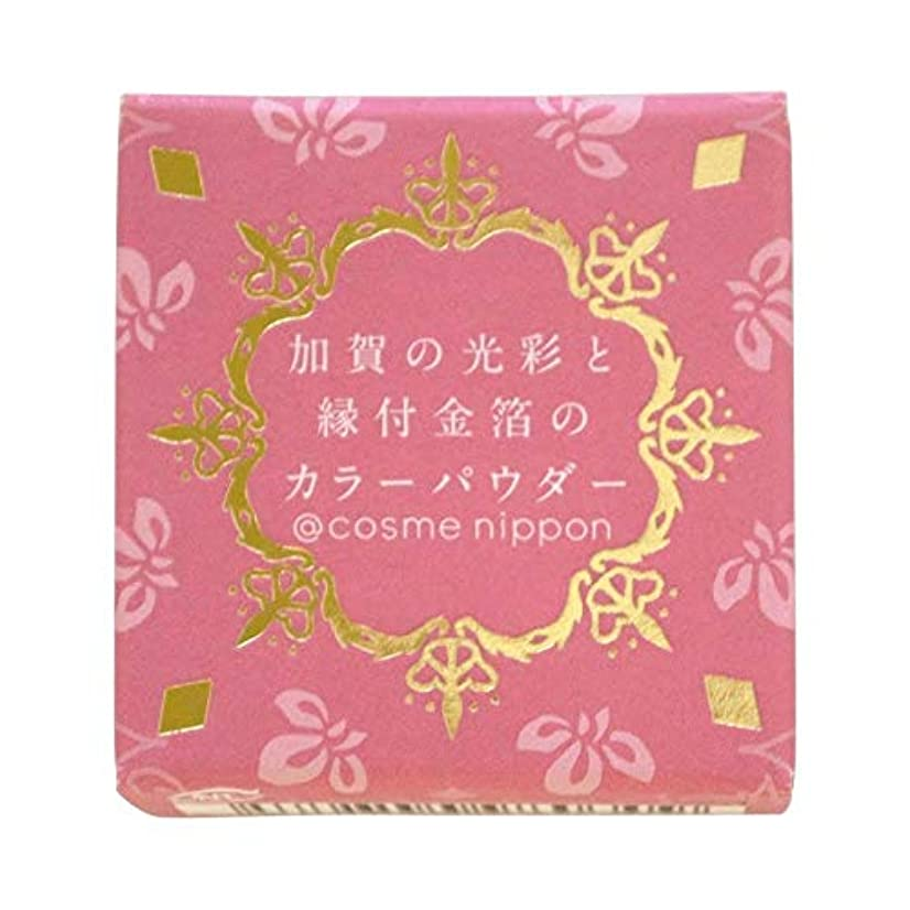 そのような意外耐えられる友禅工芸 すずらん加賀の光彩と縁付け金箔のカラーパウダー06古代紫こだいむらさき