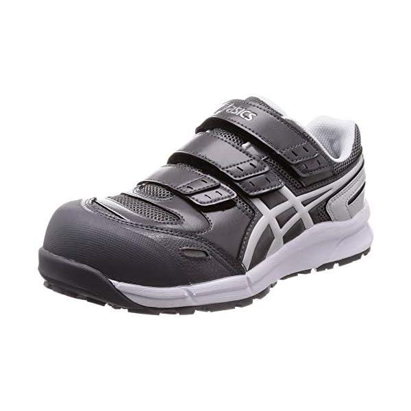 [アシックスワーキング] 安全靴 作業靴 ウ...の紹介画像42