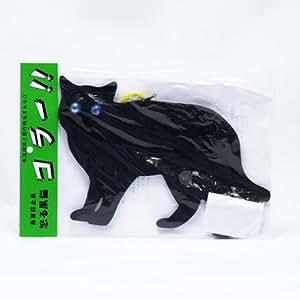 怒る黒猫コラー!!