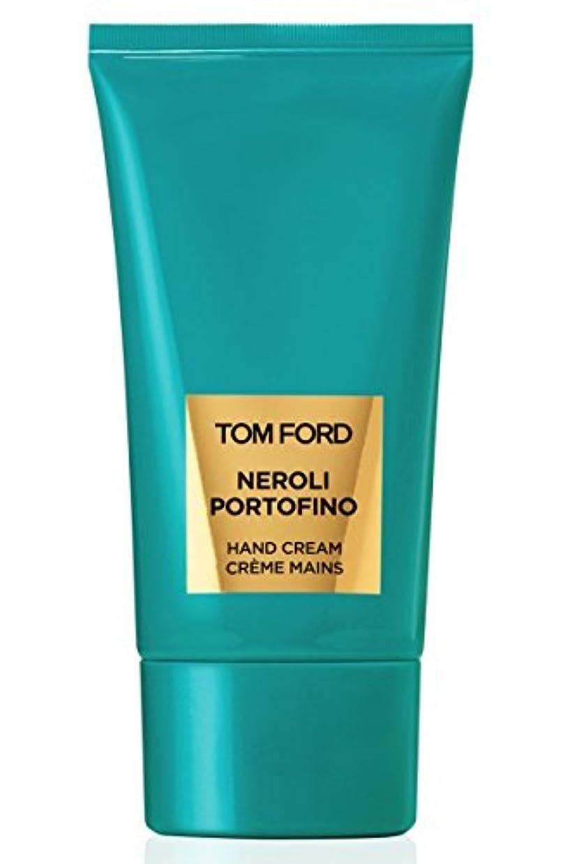 ごめんなさい機密液体【TOM FORD】 トムフォード ネロリ ハンドクリーム